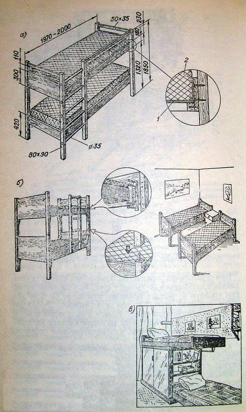 Самодельная двухярусная кровать