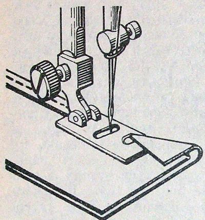 Запошивочный шов на швейной машинке